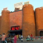 cuttack-railway-station