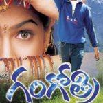 Gangotri-poster
